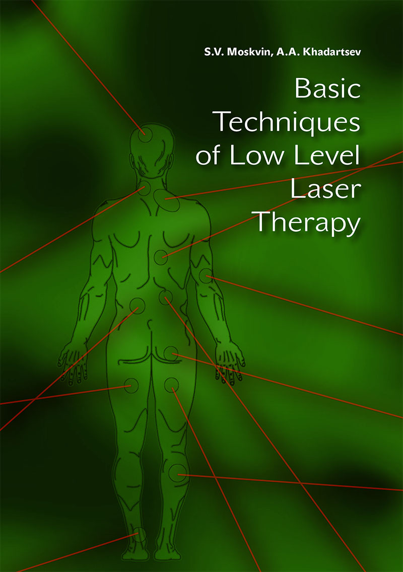 Moskvin S.V., Khadartsev A.A. Basic Techniques of Low Level Laser Therapy